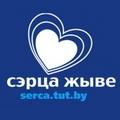 photo-serca-logo.jpg